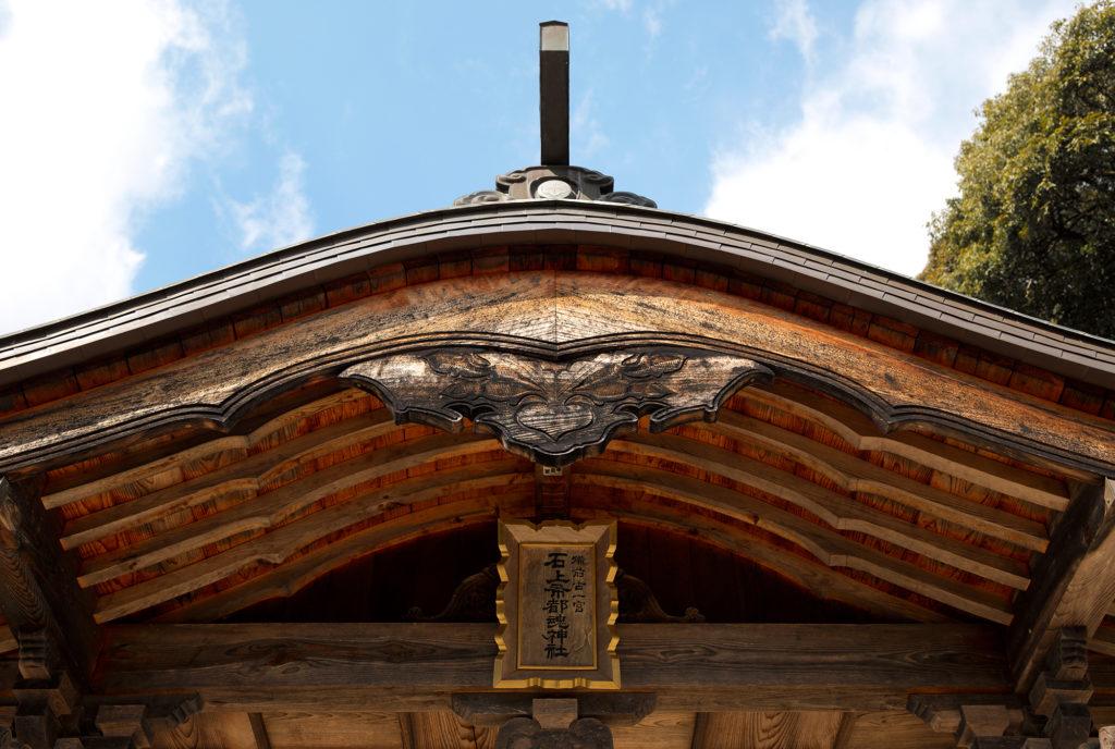【岡山県一之宮】  癌封じのご利益が有名なパワースポット!石上布都魂(いそのかみふつみたま)神社