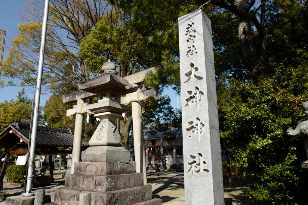 【愛知県】尾張国(おわりのくに)一の宮 大神(おおみわ)神社2