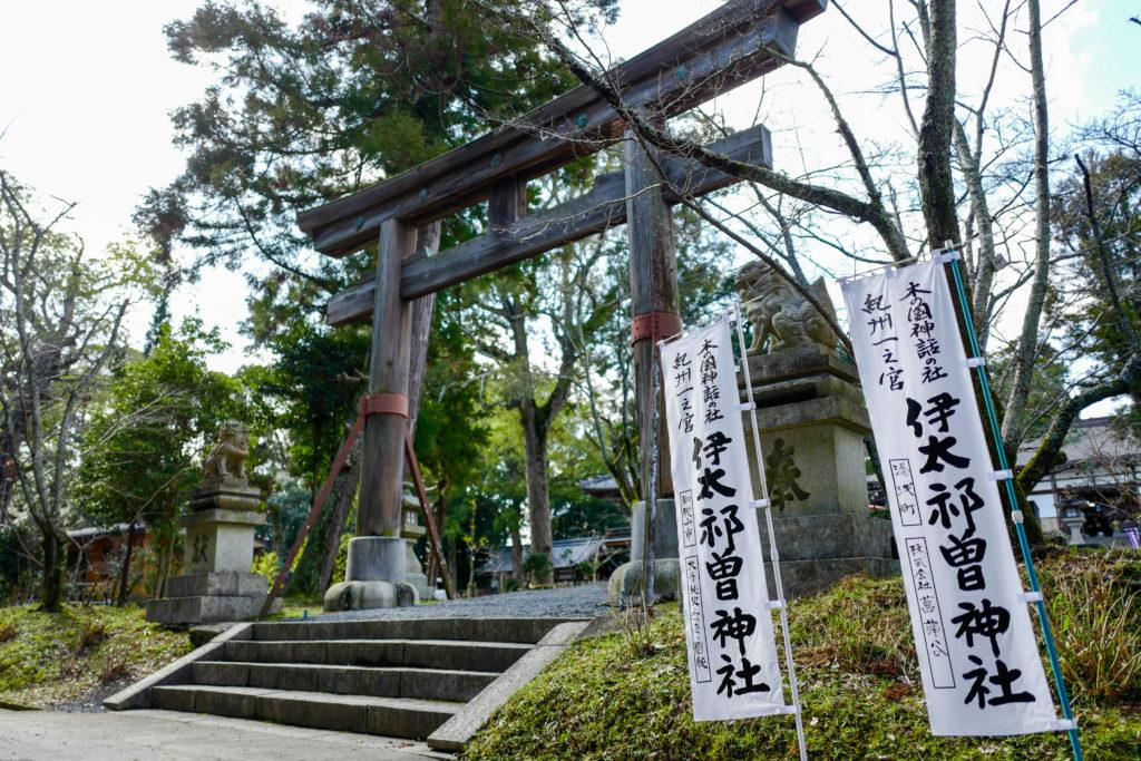 伊太祁曽神社、鳥居©2019 仰木一弘 wih LeicaQ
