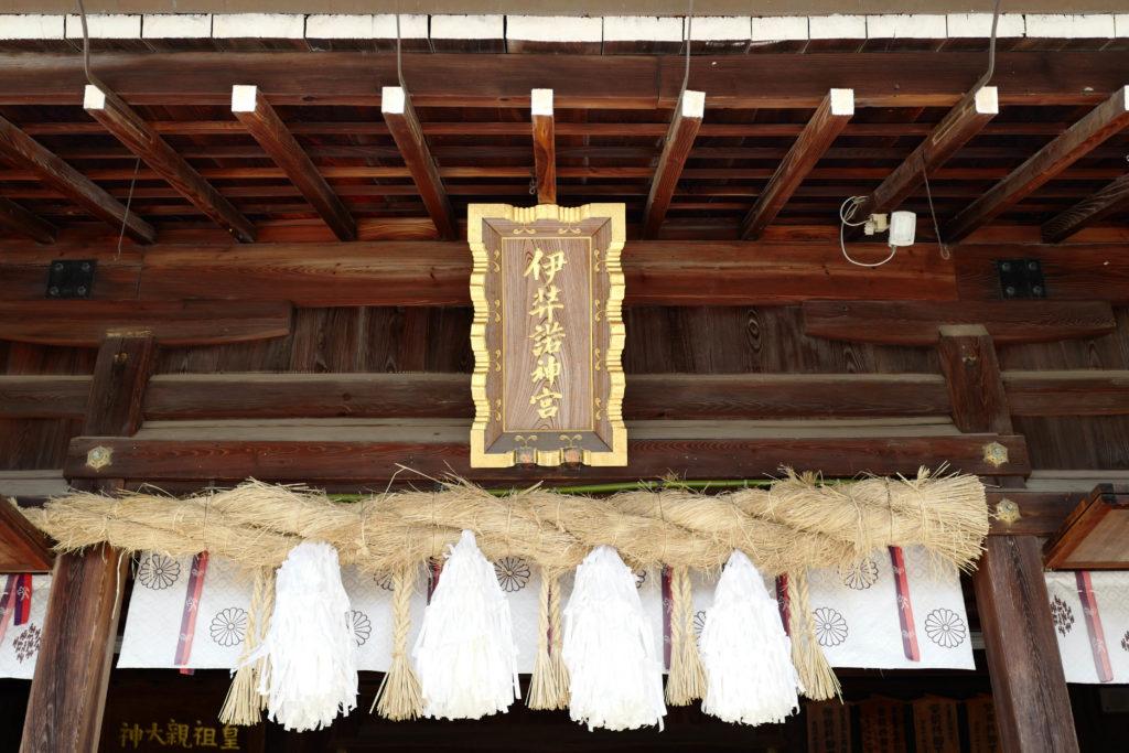 伊弉諾神宮、拝殿©2019 仰木一弘 wih LeicaQ