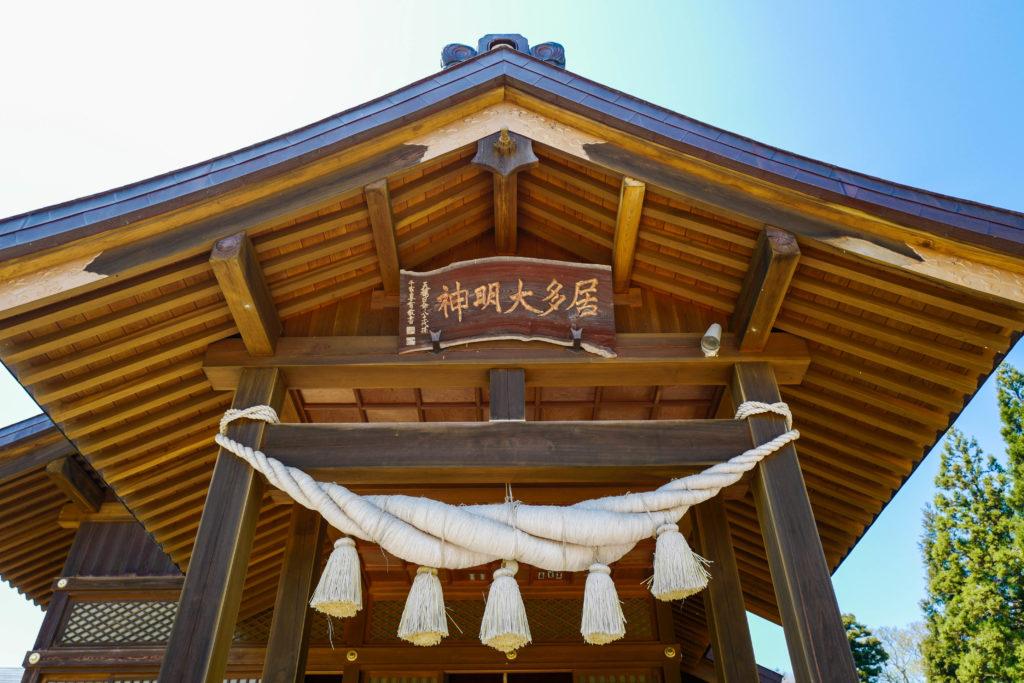 居多神社、拝殿、拝殿©2019 仰木一弘 wih LeicaQ