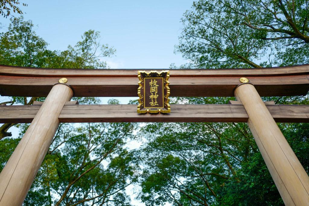 枚岡神社、鳥居©2019 仰木一弘 wih LeicaQ