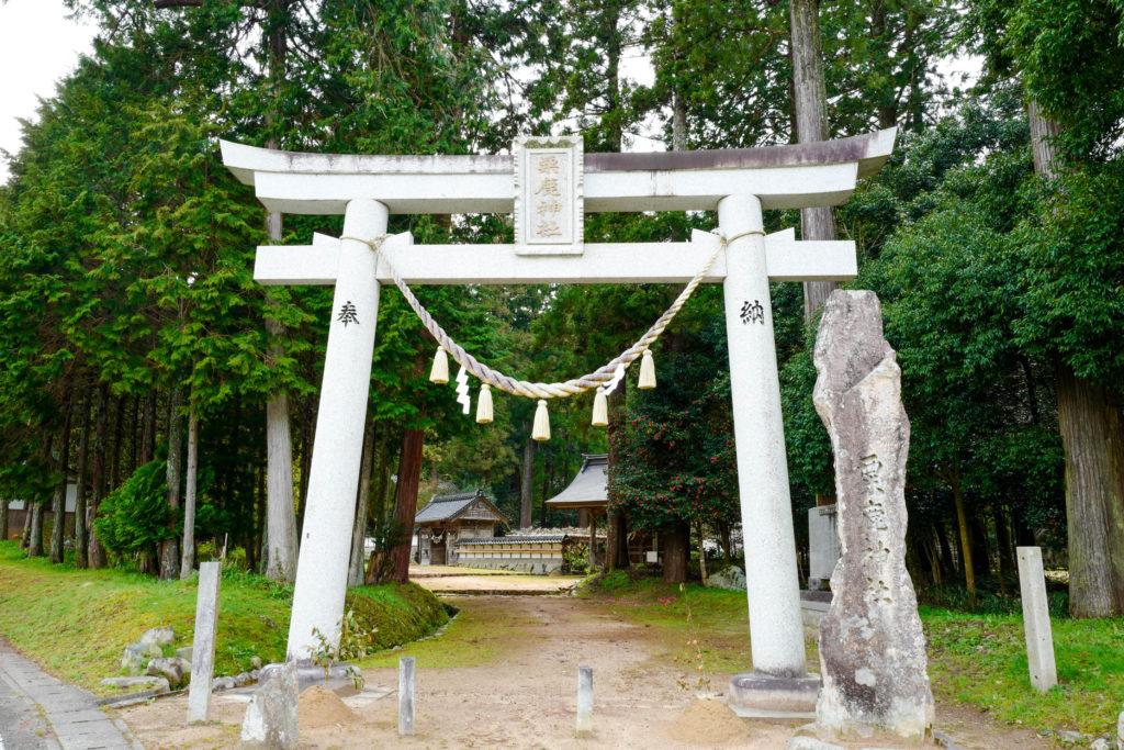 粟鹿神社、鳥居©2019 仰木一弘 wih LeicaQ