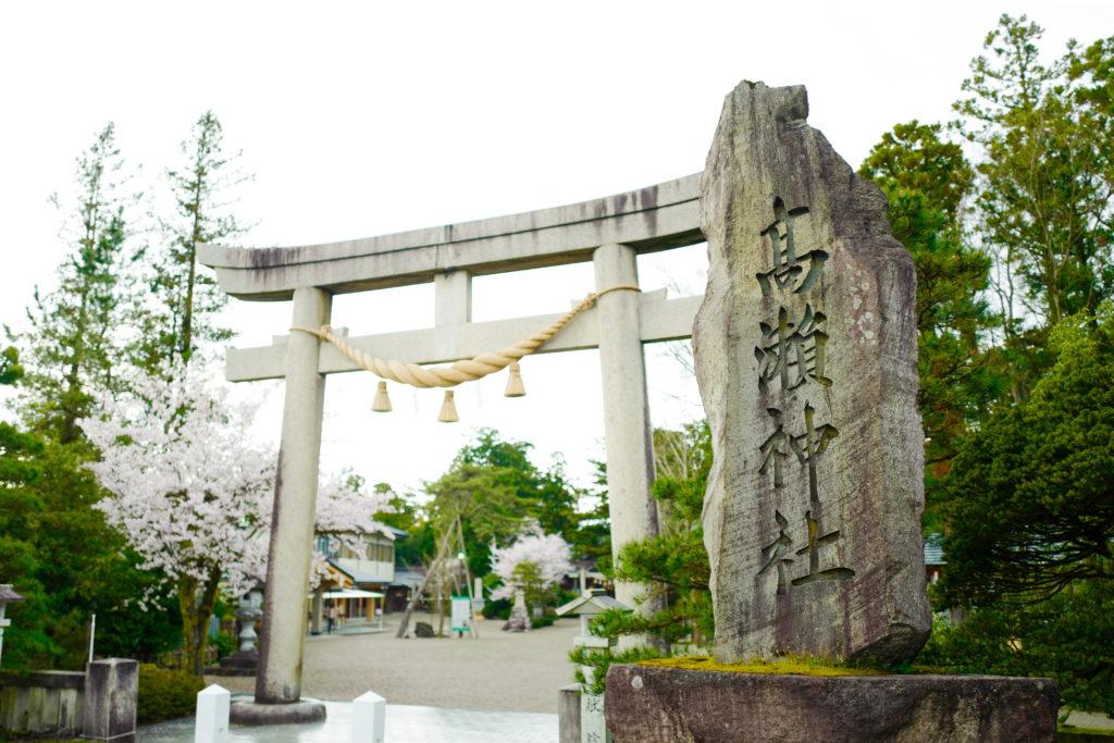 高瀬神社、鳥居©2019 仰木一弘 wih LeicaQ