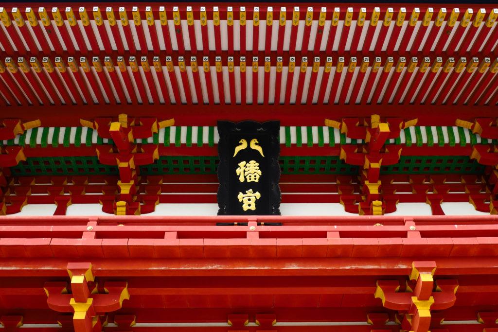 鶴岡八幡宮、拝殿©2019 仰木一弘 wih LeicaQ