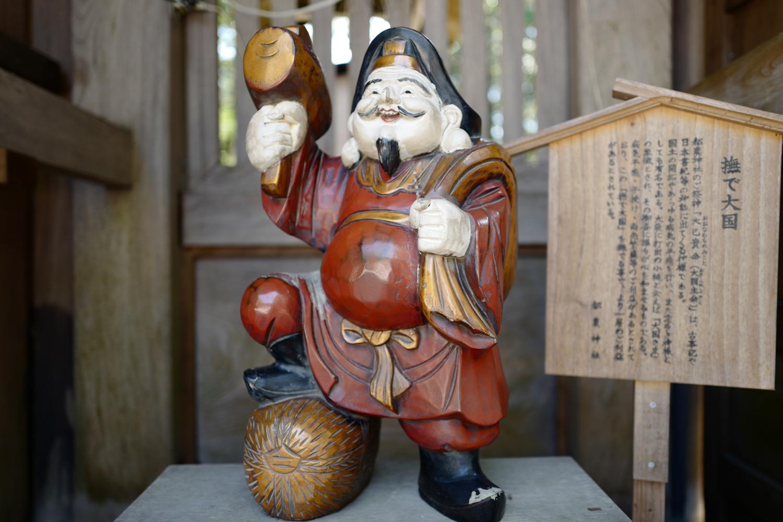 【2021年】九州・宮崎県の金運パワースポットを厳選!お金が貯まる最強オススメ神社5選
