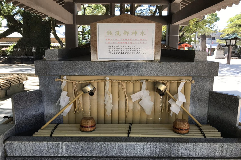 【2021年】九州・福岡県の金運パワースポットを厳選!お金が貯まる最強オススメ神社8選